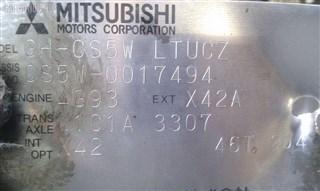 Блок управления климат-контролем Mitsubishi Lancer Cedia Wagon Новосибирск