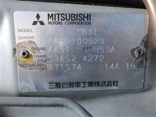 Планка над бампером Mitsubishi Pajero Junior Владивосток