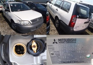 Бачок стеклоомывателя Mitsubishi Lancer Cargo Улан-Удэ