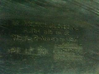 Защита Mercedes-Benz GL-Class Владивосток