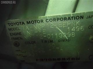 Планка телевизора Toyota Platz Владивосток