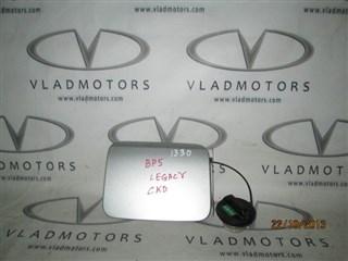 Лючок бензобака Subaru Legacy Wagon Владивосток