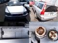 Бампер для Volvo V70