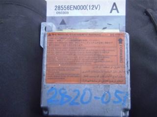 Блок управления airbag Nissan Lafesta Владивосток
