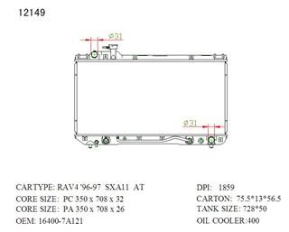 Радиатор основной Toyota Rav4 Владивосток