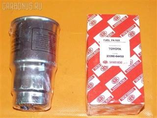Фильтр топливный Daihatsu Delta Wagon Уссурийск