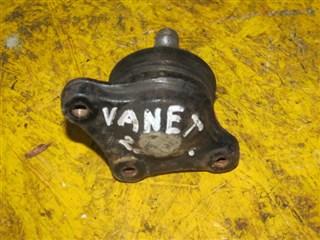 Шаровая опора Nissan Vanette Владивосток