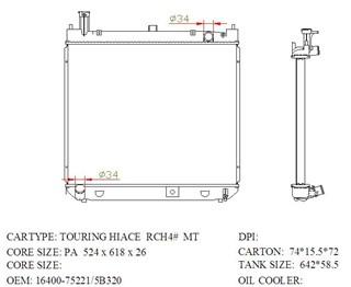 Радиатор основной Toyota Hiace Владивосток