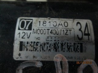 Стартер Mitsubishi EK Wagon Владивосток
