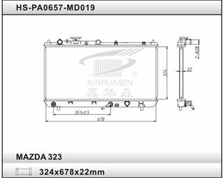 Радиатор основной Mazda 323 Челябинск