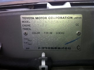 Подкрылок Toyota Surf Владивосток