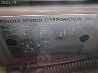 Зеркало Toyota Mark II Blit Уссурийск