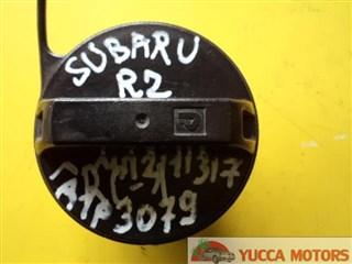 Крышка бензобака Subaru R2 Барнаул