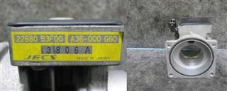 Расходомер воздушный Nissan Largo Владивосток
