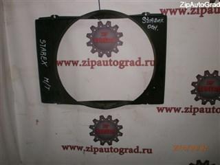 Диффузор радиатора Hyundai Grand Starex Москва