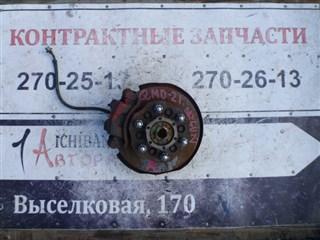 Ступица Nissan Datsun Владивосток