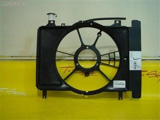 Диффузор радиатора Toyota Yaris Владивосток