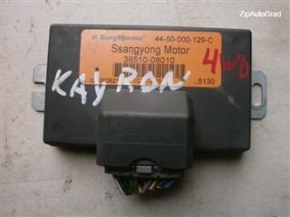 Блок управления 4wd SsangYong Kyron Москва