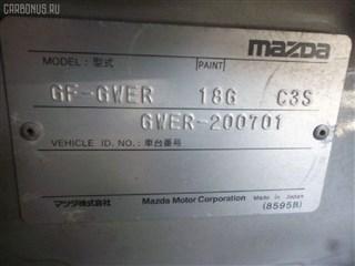 Компрессор кондиционера Mazda Capella Wagon Уссурийск