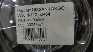 Nose cut Nissan Largo Новосибирск