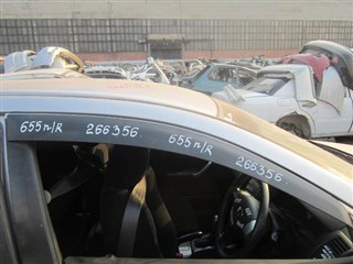 Ветровик Honda Accord Иркутск