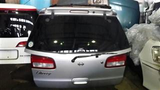 Дверь задняя Nissan Liberty Владивосток