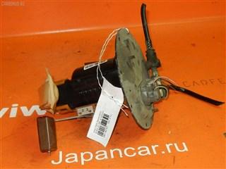 Топливный насос Mazda 323 Владивосток