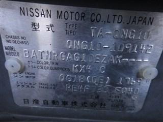 Защита двигателя Nissan Sylphy Находка