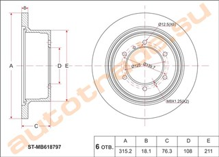 Тормозной диск Mitsubishi L200 Иркутск