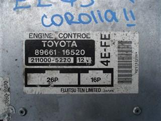 Блок управления efi Toyota Corolla II Владивосток