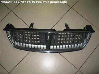 Решетка радиатора Nissan Sylphy Новосибирск