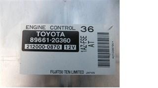Блок управления efi Toyota Avensis Владивосток