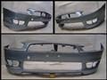 Бампер для Mitsubishi Galant Fortis