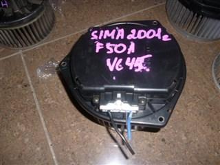 Мотор печки Nissan Cima Владивосток