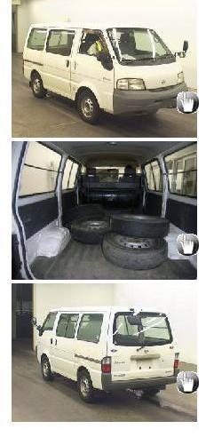 Блок управления efi Nissan Vanette Van Омск