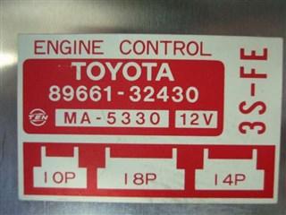 Блок управления efi Toyota Corona Владивосток