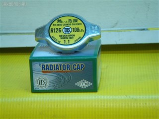 Крышка радиатора Daihatsu Be-go Уссурийск